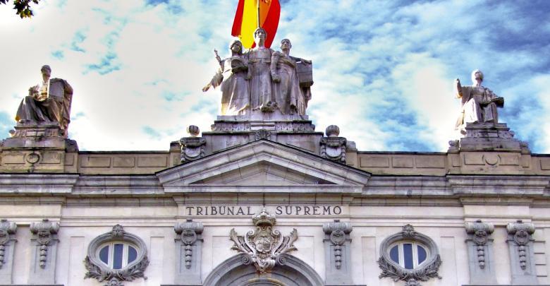 المحكمة العليا الإسبانية