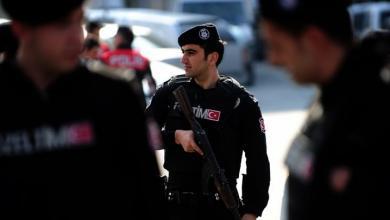 شرطة التركية