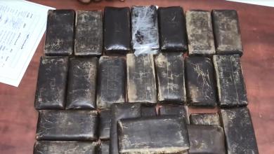Photo of ضبط متاجرين بالمخدرات في صبراتة