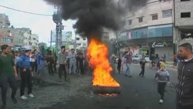الاحتجاجات في فلسطين