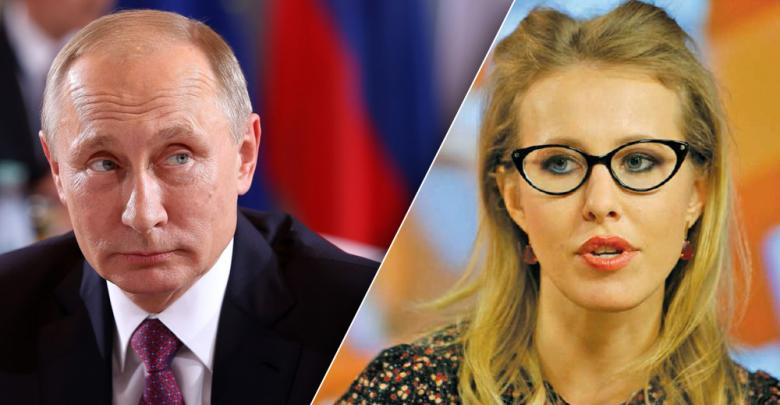 كسينيا سويتشاك و فلاديمير بوتين