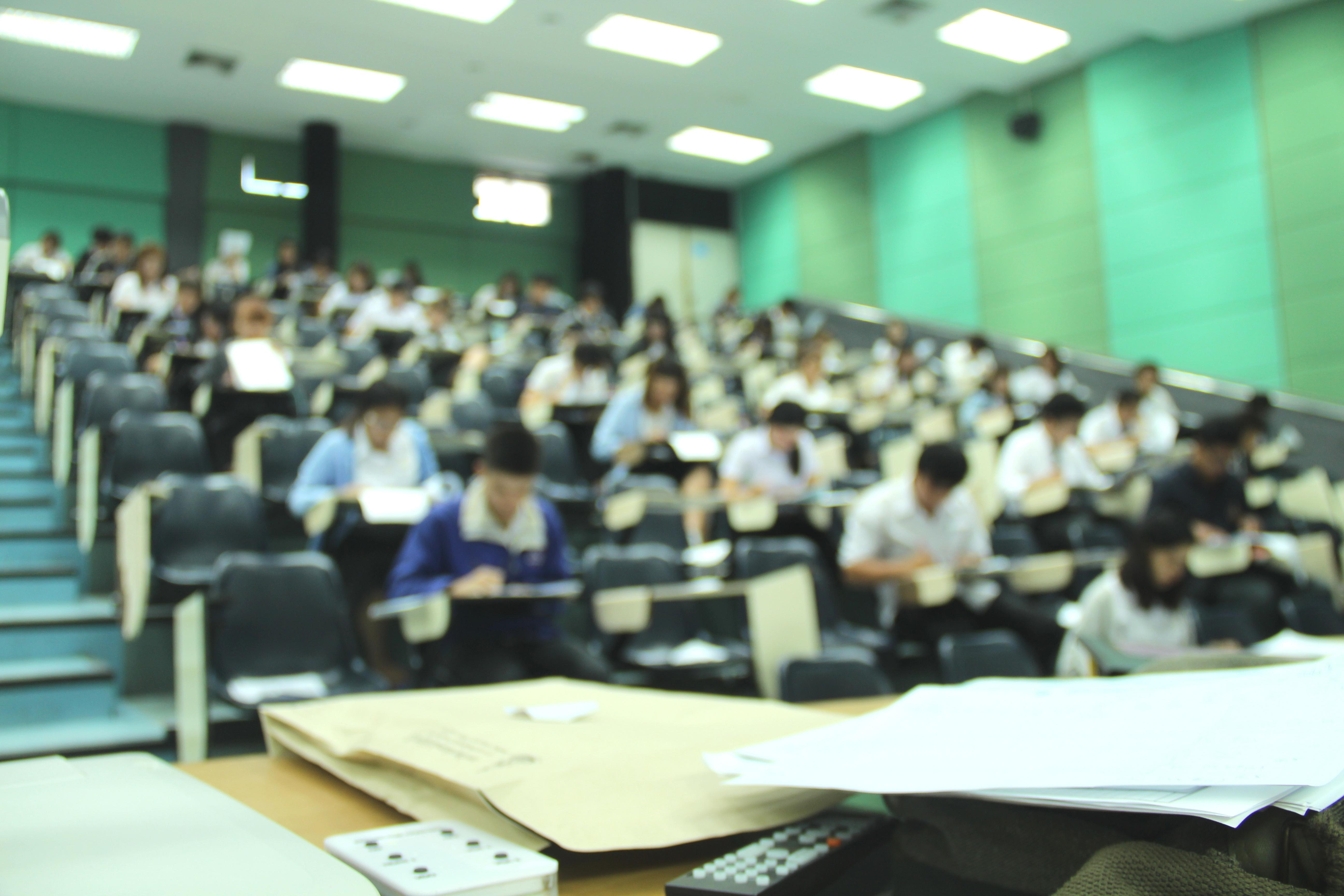 الدراسة الجامعية