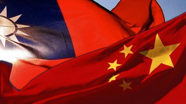 الصين وتايوان
