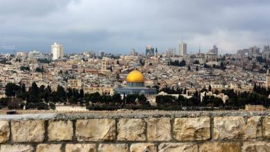 "Photo of ""رسالة طمأنة"" من أوروبا للفلسطينيين: القدس عاصمة مُشتركة"