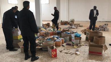 إعدام كميات من المواد الغذائية من قبل الحرس البلدي برقدالين