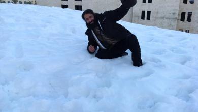 صورة مع نُدفِ الثلج