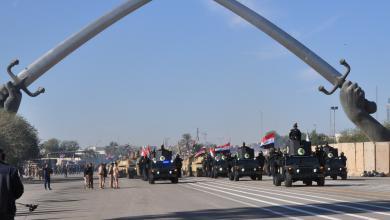 عرض عسكري في العراق