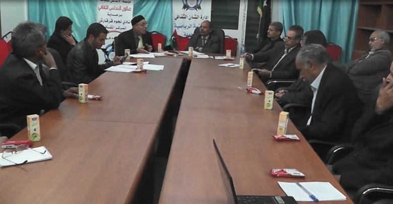 محاضرة حول الدستور الليبي بنادي نجوم قرقارش