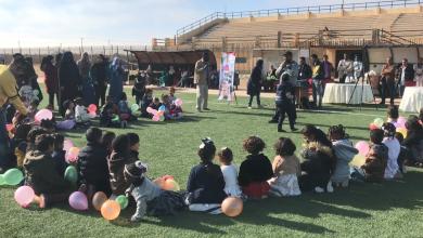 صورة مركز الأصدقاء يحتفل بأطفال متلازمة داون