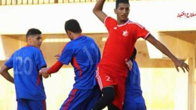 """Photo of """"نهائيات يد الصاعدين"""".. في طرابلس وزوارة وبنغازي"""