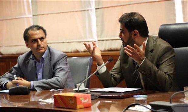 وزارة المالية بحكومة الوفاق