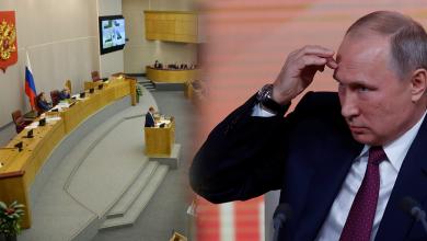 فلاديمير بوتين والبرلمان الروسي