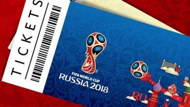 تذاكر كأس العالم