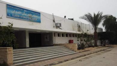مطار العريش المصري