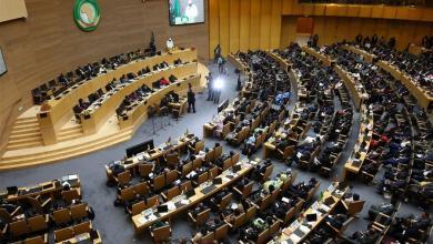 """صورة """"الاتحاد الأفريقي"""" يُطالب بتحقيق عاجل في قصف المُهاجرين"""