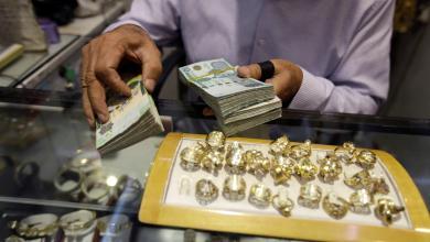 الذهب في ليبيا