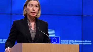 Photo of موغريني: الاتحاد الأوروبي متمسك بالاتفاق النووي مع إيران