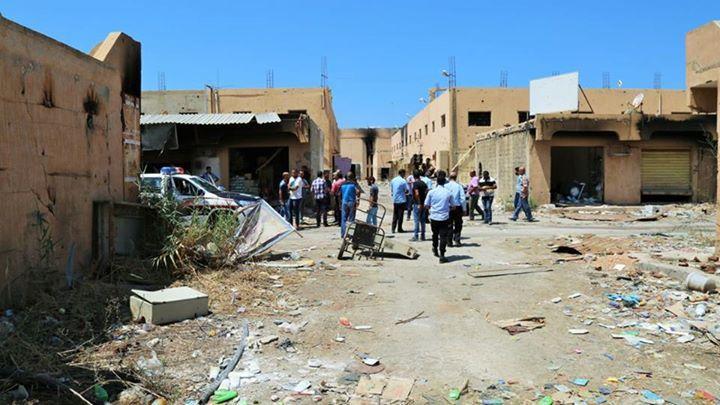 سوق العرب