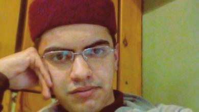 "Photo of ""شمس على قبور مفتوحة"""