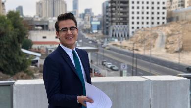 Photo of دواوير سمح النزالي