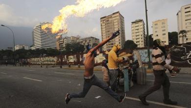 أعمال نهب وإخلال بفنزويلا