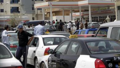 أزمة الوقود في ليبيا