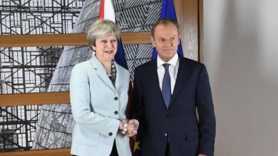 "Photo of رئيسة الحكومة البريطانية تنجح بالابتعاد ""خطوة"".. عن أوروبا"