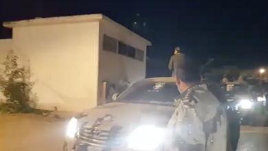 الغرفة الأمنية المركزية ببنغازي