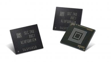 شركة سامسونغ شريحة تخزين داخلية بحجم 512 جيجا