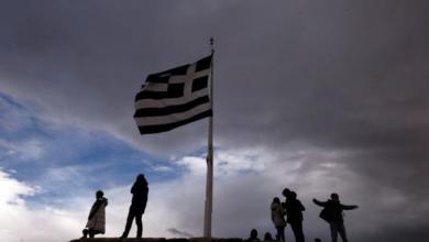 زلزال في أثينا