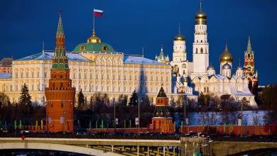 الكريملين الروسي