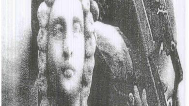 "Photo of معلومات لـ218: ضبط آثار ليبية بـ""الجملة"" في تونس"