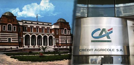 بنك كريدي أغريكول ومصـرف ليبيا المركزي