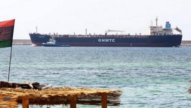 Photo of ميناء السدرة يُصدّر مليون برميل نفط