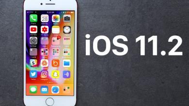 """Photo of """"أبل"""" تُصحّح نظام """"IOS 11.2″.. بـ""""مسار جديد"""""""
