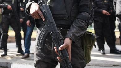 الشرطة المصرية