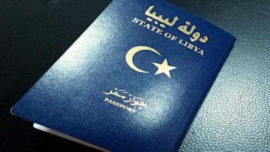 Photo of 40 دولة ترحب بالليبيين دون تأشيرة