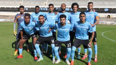 الملعب الليبي
