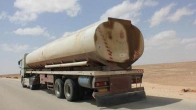 شاحنة نقل الوقود - أرشيفية