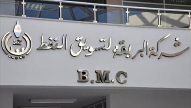 Photo of البريقة والإنماء تتابعان تطوير مشاريع نقل المحروقات