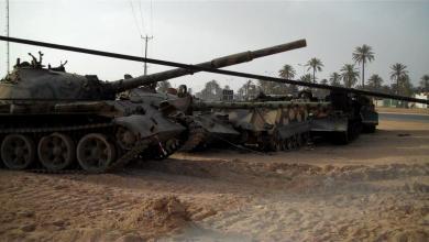ترسانة أسلحة القذافي