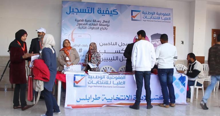 مكتب الإدارة الانتخابية في الحملة التوعوية التي استهدفت طلاب جامعة طرابلس
