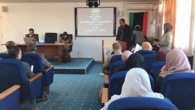 ندوة حول استقلال ليبيا بجامعة صبراتة