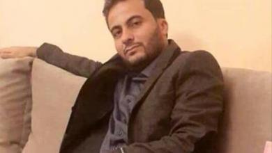 """Photo of """"حقوق الإنسان"""": اغتيال القطراني مؤشر خطير.. وفتح التحقيق ضروري"""