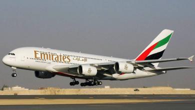 Photo of الإمارات تعلن تعليق رحلاتها لإيطاليا