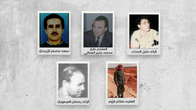 Photo of ليبيا تتذكر.. ذكرى إعدام ضباط انقلاب 1993