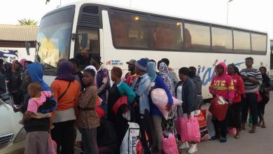 عودة 128 مهاجرا نيجيريا غير قانوني إلى بلادهم