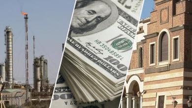Photo of ما لا تعرفه عن خسارة ليبيا الـ160 مليار دولار: جردة حساب!