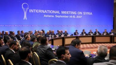 مؤتمر سوتشي بشأن سوريا