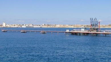 ميناء الحريقة